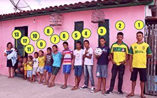 因為一個約定,夫妻一連生育了13個兒子。不過他們仍計劃再生下去,直到獲得一個女兒。與此同時,爸爸為兒子組建了一支足球隊,連替補隊員都有了。(視頻截圖/大紀元合成)