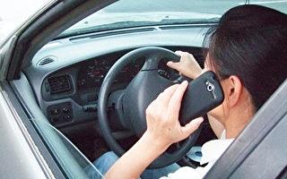加州驾车用手机罚单比例偏低