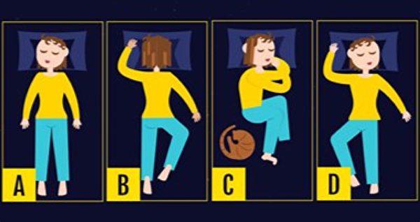 四种不同的睡姿。