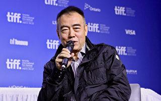 陈凯歌获任多伦多国际影展评委