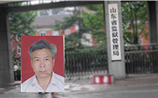 插播真相冤狱15年 黄敏在山东警官医院抢救