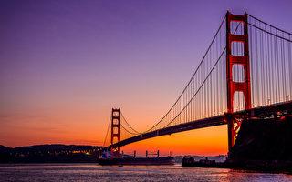 8月起金门大桥周末暂禁私车停靠
