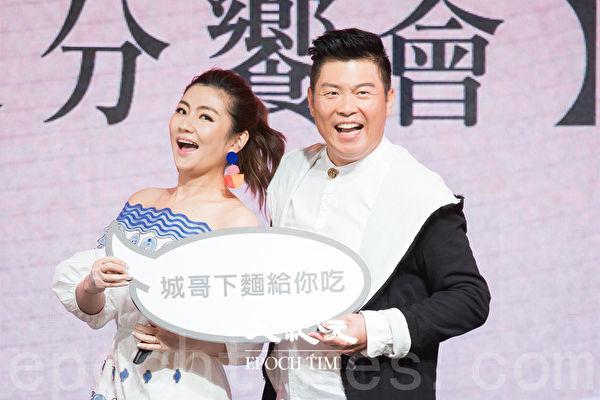 曾国城创品牌拌面有成 亲自编导演广告片