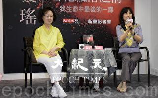 瓊瑤盼平家合解 收回65本書版權