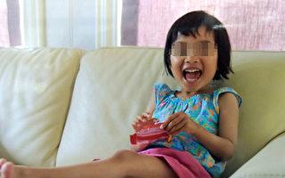 遭弃养成无国籍女童 获台湾相助出养北欧
