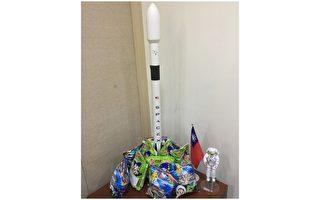 台灣下階段太空計畫:擬探索外太空
