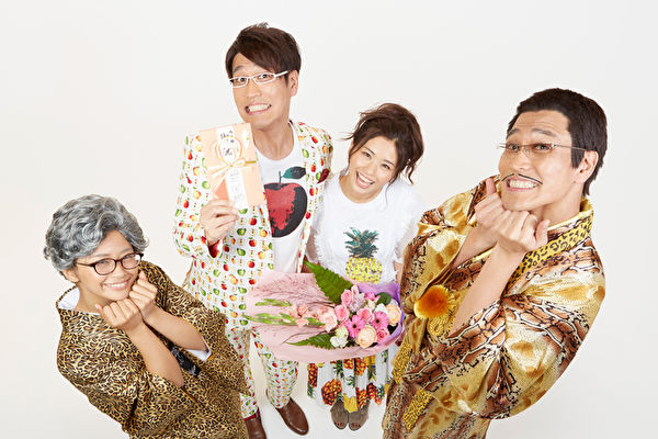 PIKO太郎宣布结婚:努力创造快乐家庭
