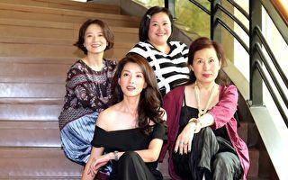 《你的孩子不是你的孩子》於8月7日舉行開鏡記者會,演員謝瓊煖(後排左起)、鍾欣凌,以及葉全真(前排左起)、丁也恬。(公視提供)
