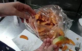 民眾至台大ptt批踢踢速食版上發文指台南市摩斯漢堡分店購買到綠色黃金薯條,南市衛生局8日稽查查獲「綠薯條」。(台南市衛生局提供)