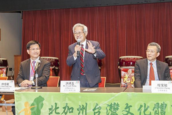 台中市长访库市为童玩节站台