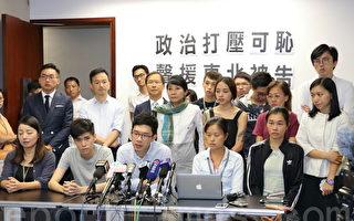 香港十三人冲击立会改囚八至十三月