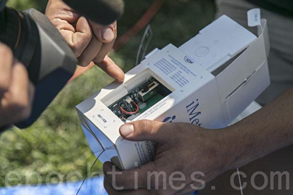 探测日食气象变化 圣荷西州大参与研究项目