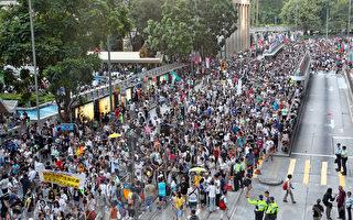 逾10万港人游行 声援16位入狱抗争人士