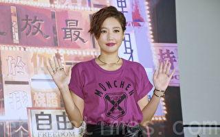 A-Lin新歌MV首映 與霍建華對戲坦言緊張