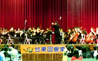 用音樂說故事 台東回響樂團獲熱烈回響