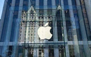 刻意让旧iPhone变慢 苹果遭控告求偿