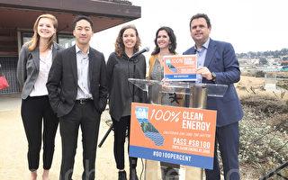 加州團體呼籲 在2045年實現100%清潔能源