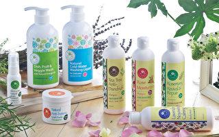 本植深知化学界面剂对身体的毒害,因此研发的系列保养清洁用品,在网路COSDAN的成分标准中,都属安全性最高。(本植提供)