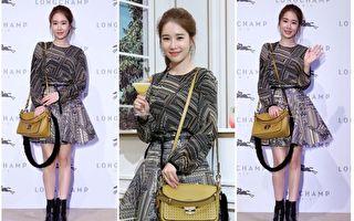 《鬼怪》刘仁娜 首度访台时尚亮相