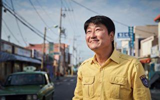 《計程車司機》觀影人破千萬 居韓影史第9名