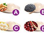 測試:選一款甜蜜湯圓 看你個性