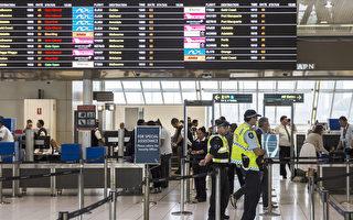 悉尼两阴谋炸机恐袭嫌犯被控 澳机场威胁级别下调