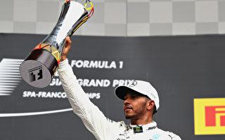 F1比利時站:小漢奪冠 積分緊追維特爾