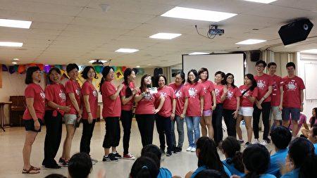 图:夏令营的老师们。(郭茗/大纪元)