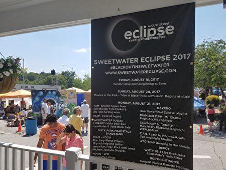 在日全食即将到来之际,8月20日,人们纷纷涌向热门观赏地之一的东田纳西州甜水(Sweetwater)市。(尹婉/大纪元)