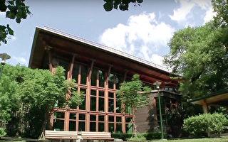 台绿建筑北投图书馆 太阳能供全馆10%电力