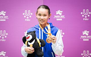 台湾夺26面金牌创纪录 本届世大运排第三