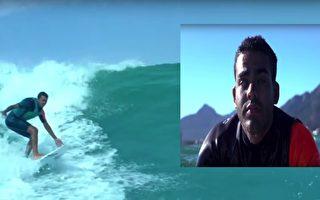 盲人也能冲浪?! 巴西男靠虔诚信仰搏击海浪