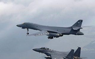 美韓聯合軍演 轟炸機飛越朝鮮半島