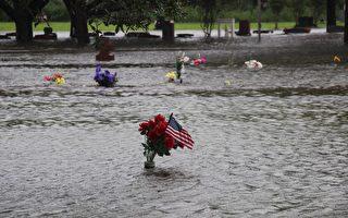 休斯顿大洪水后 哈维将再袭路易斯安那州