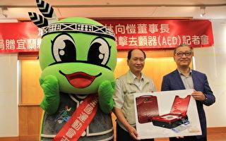 林向愷促健康人權 捐15台AED給宜蘭