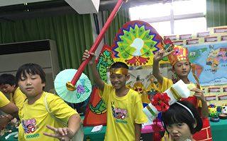 暑期課輔班 彰化150家扶兒習而有成