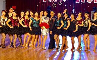 舞之飨宴    国标舞选手师生齐聚新竹飙舞