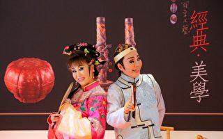 傳藝中心《茶館》盡看台灣百年工藝