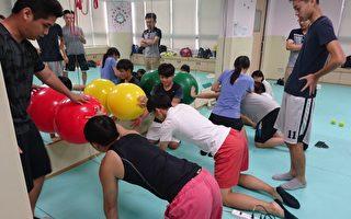 预防运动伤害   运动夏令营大千开办