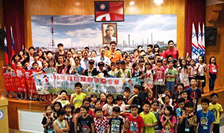 台灣中油公司石化事業部於9日舉行「綠巨龍創造夏令營」結業式,四梯次活動共有480名學童參與。(台灣中油公司石化事業部提供)