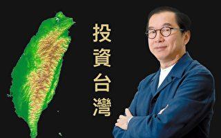 逆趋势投资台湾 广达林百里经营很独到