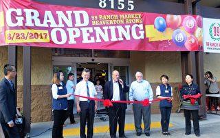 大华超市比弗顿开新店 居民购物热情高涨