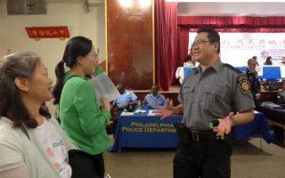 亞太裔職業日 政府工歡迎雙語人士