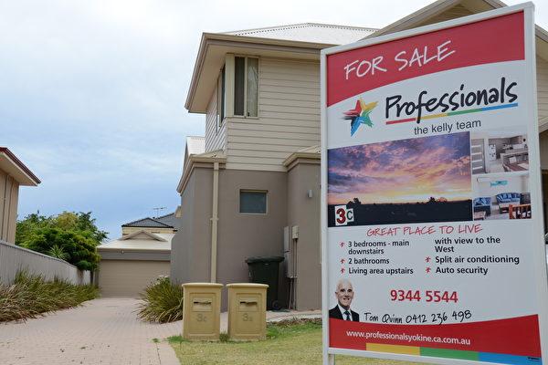 西澳地產協會:首次購房住房補貼需改革
