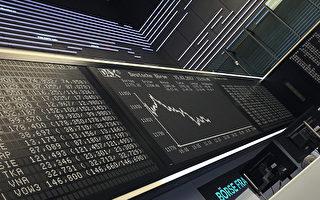 诺贝尔经济奖得主警告:世界面临金融危机