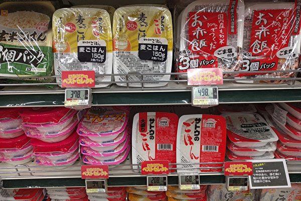 日本向中国游轮旅客免费发放真空米饭