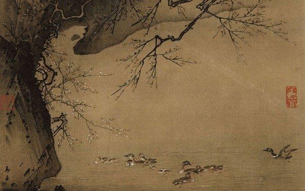 宋 马远《梅石溪凫图》。(公有领域)