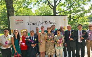 350盆台湾兰花 绽放皇后区植物园