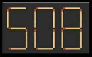 只挪動2根火柴棒 你最大能拼出來的數字是什麼呢?