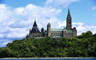 研究:加首都渥太華成千禧代最佳居住地